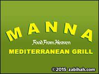 Manna Mediterranean Grill