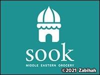 Sook Grocery