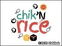 Chik N Rice