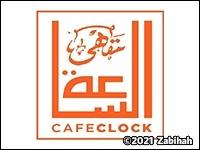 Café Clock