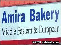 Amira Bakery