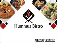 Hummus Bistro Mediterranean Fusion