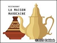 La Maison Marocaine