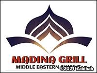 Madina Grill
