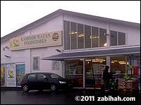 Kashmir Watan Food Stores
