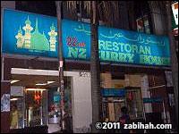 Restoran NZ Curry House