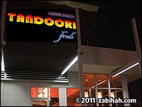 Tandoori Fresh