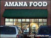Amana Food Market