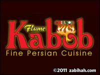 Flame Kabob (V)
