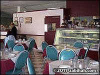 ACI Turkish Restaurant