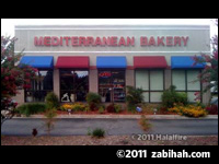 Mediterranean Bakery Grocery & Café