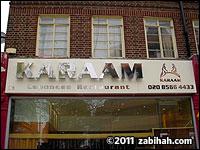 Karaam