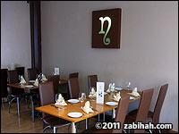 Qumins Indian Restaurant