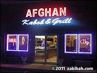 Afghan Kabob & Grill