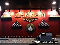 ZamZam Grill & Hookah
