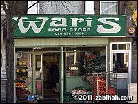 Waris Food Store