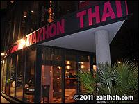 Nakhon Thai