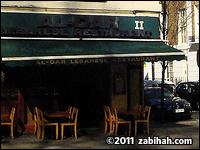 Al-Dar II