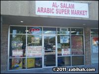 Al-Salam Market