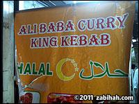 Ali Baba Curry