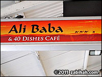 Ali Baba & 40 Dishes