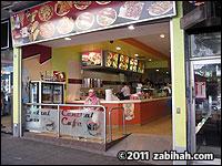 Central Kebab & Café