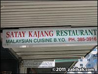 Satay Kajang