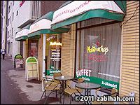Turkkilainen Ravintola Halikarnas