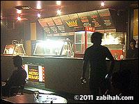 Metro Kebabs