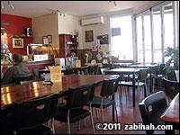Batavia Corner