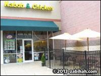 Kabob & Chicken