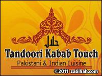 Tandoori Kabab Touch
