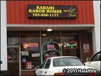 Karahi Kabob
