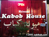 Maiwand Kabob House