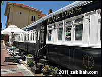 Atlantic Express Train