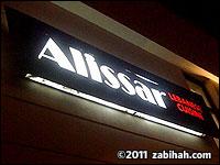 Alissar Restaurant