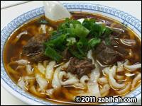 (Ai-Jia) Qingzhen Beef Noodle Place
