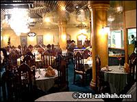 Lahore Karahi Halal Chinese