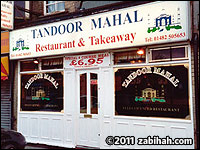 Tandoor Mahal