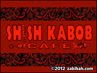 Shish Kebob Café