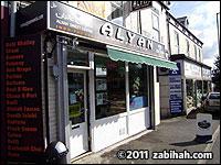 Alyan Sweet Centre