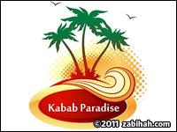 Kabab Paradise (II)