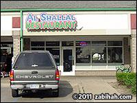 Al-Shallal