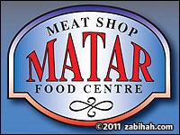 Matar Kabob House