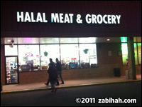 HalalWay International Supermarket & Restaurant