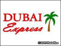 Dubai Express