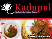 Kadupul