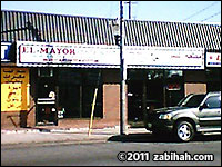 El-Mayor Restaurant & Bakery