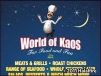 World of Kaos