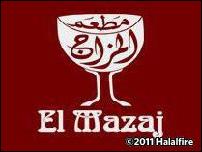 El-Mazaj Restaurant